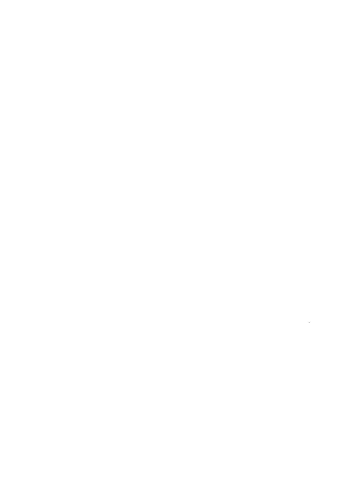 Manuel Bellone Logo Biuanco